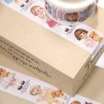 paper doll mate box tape_ver.2