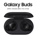 삼성정품 삼성 갤럭시 버즈 블루투스 이어폰