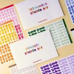 [텐바이텐 단독구성] 또박또박 알파벳, 숫자 스티커 올인원팩
