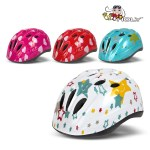 홀리 아동용 LED 헬멧 초경량 필수안전장비