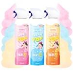 캐리팝 3개 흔들어 발사하는 거품목욕제 버블클렌저_(2230093)