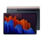 삼성전자 갤럭시탭 S7 플러스 256GB WIFI (블랙/실버/브라운)