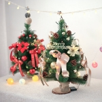 프리미엄 63cm 크리스마스 트리