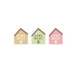 스티커-하우스(핑크 그린 브라운 택1)