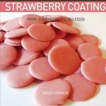커버럭스 딸기 200g-커버춰급 고급코팅초콜릿