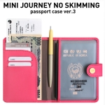 MINI JOURNEY NO SKIMMING passport ver.3