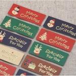 스티커-크라프트-크리스마스아이콘