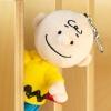 [Peanuts] 찰리 브라운 키링 인형