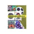 Illustration Element(DVD 1�� ����)