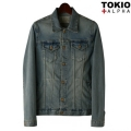 Good Basic Washing Denim Jacket