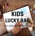 KIDS LUCKY BAG