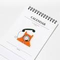 2015 message calendar ����Ķ����