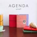 AGENDA DIARY(����)-small