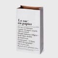 The paper bag - ũ����Ʈ ������ ��