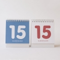TABLE CALENDAR 2015 SMALL