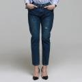 Joan Semi Boyfit Jeans