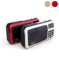 ȿ���506 DMP-5000 ȿ������ MP3 [����506��/�Ŀ�ġ����]