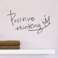 1AM Ķ������ ���� ��ƼĿ - Positive Thinking