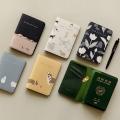 여권케이스