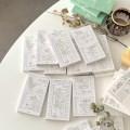 냥냥빔 vintage ticket memopad - pattern (3종)