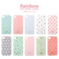 rainbow pattern case - iPhone 4/4S