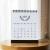 2015 Drawing Calendar