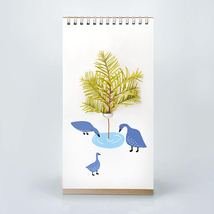 Flip Vase 종이화병