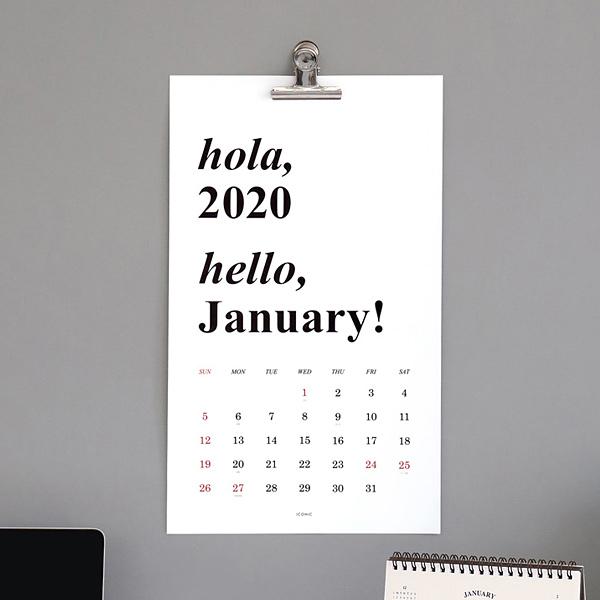 아이코닉 2020 포스터 캘린더