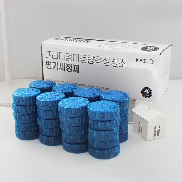 대용량욕실청소변기세정제50g40개