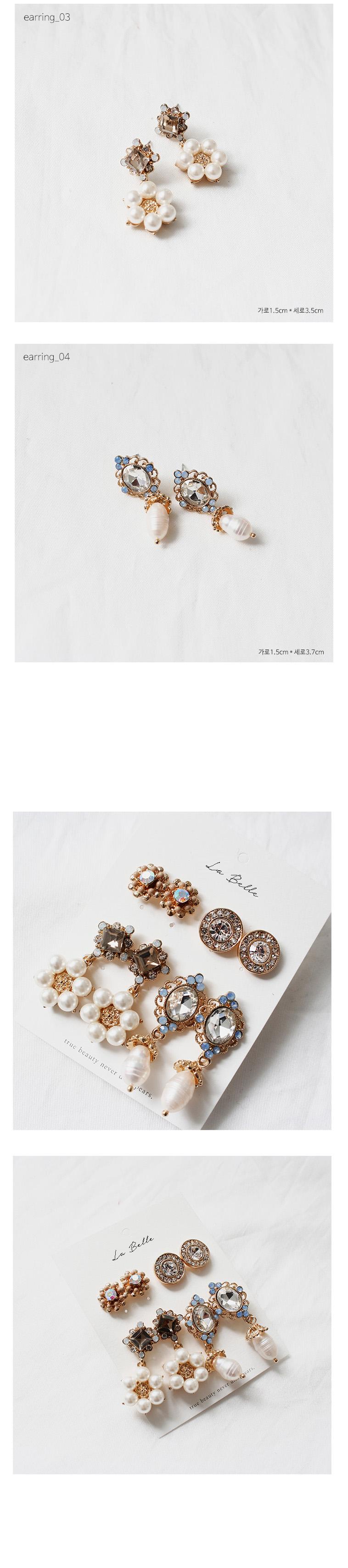 벨라 엔틱 귀걸이SET(무니켈침) - 라벨르, 20,000원, 골드, 볼/미니귀걸이