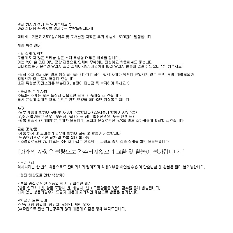 나영 골드 포인트 목걸이 3set - 라벨르, 29,000원, 실버, 펜던트목걸이