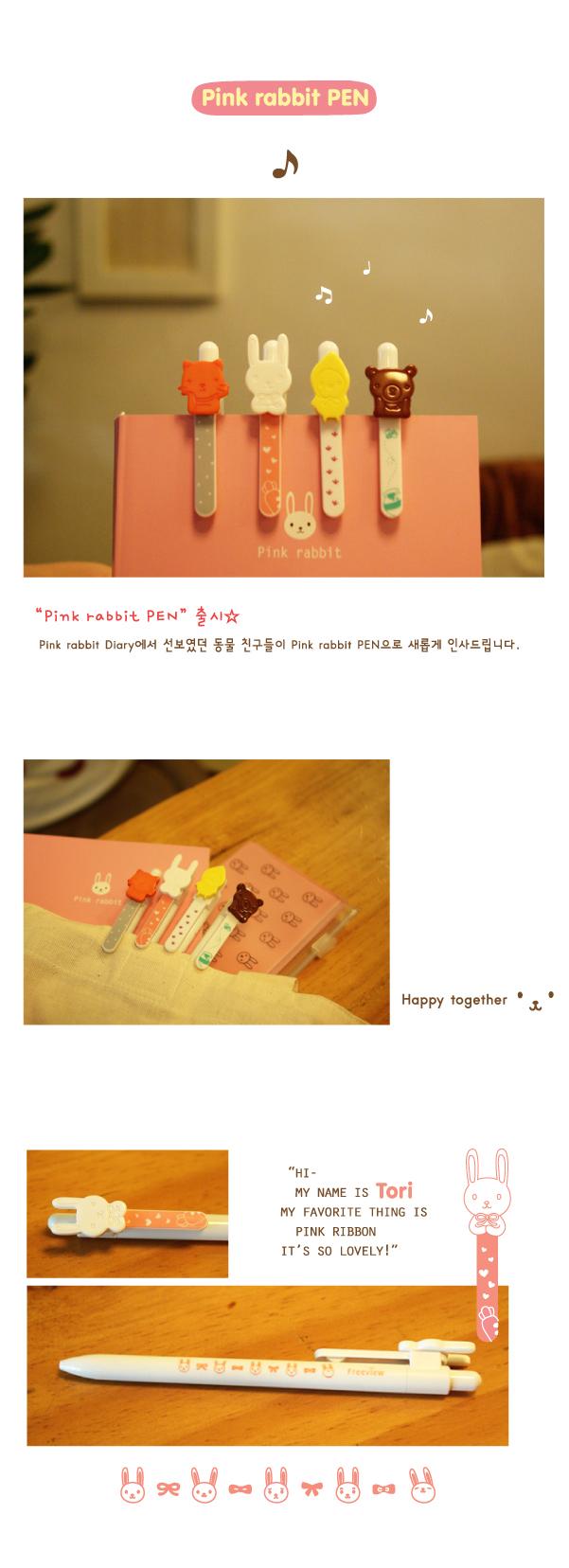 韩国可爱卡通动物乐园圆珠笔