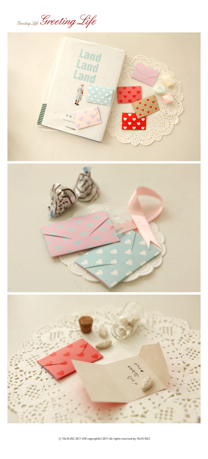 Mini Envelope Card(Heart)