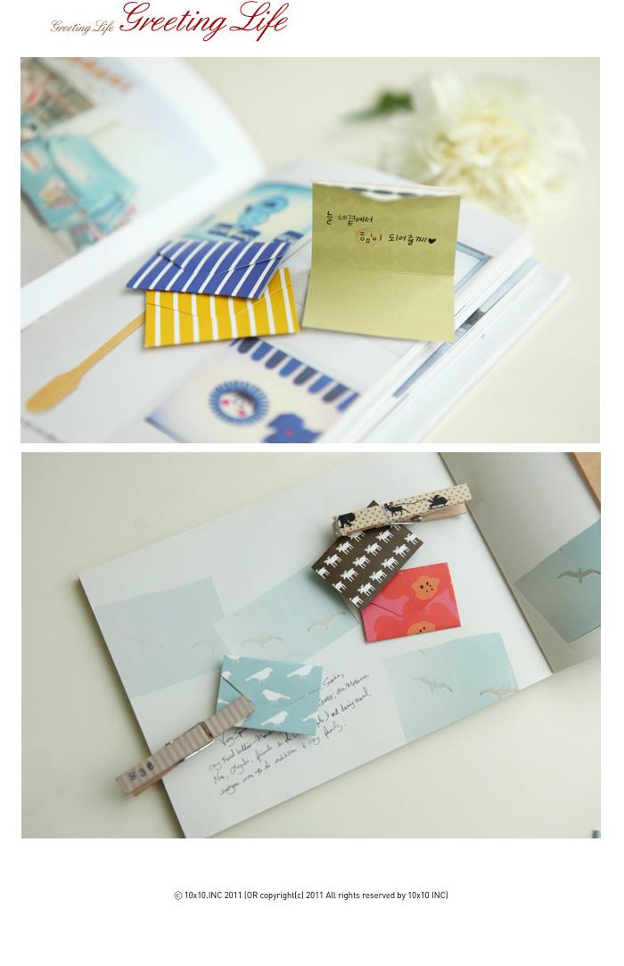 Mini Envelope Card(Scandinavia)