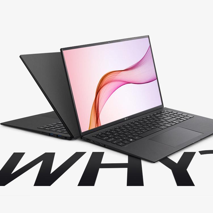 신학기 노트북의 기준 LG gram